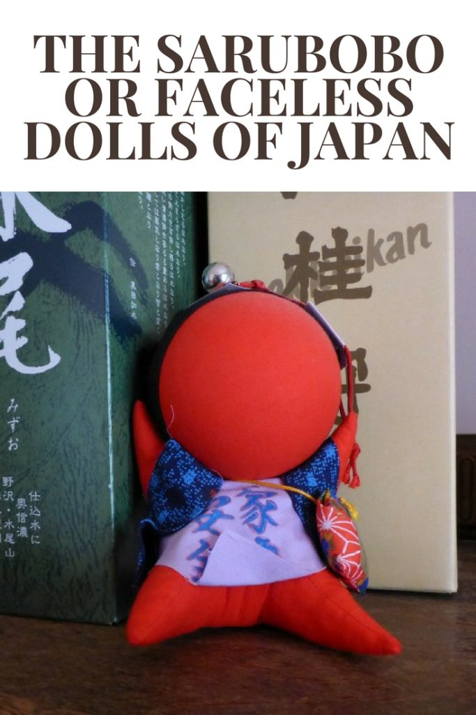 The Sarubobo or faceless dolls of Japan
