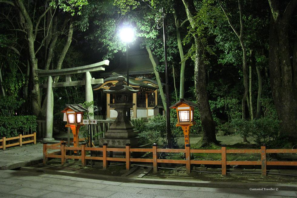 kyoto-at-night
