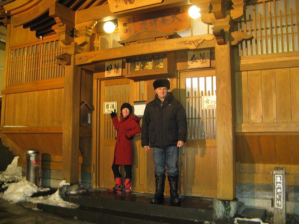 Nozawa Onsen, onsen