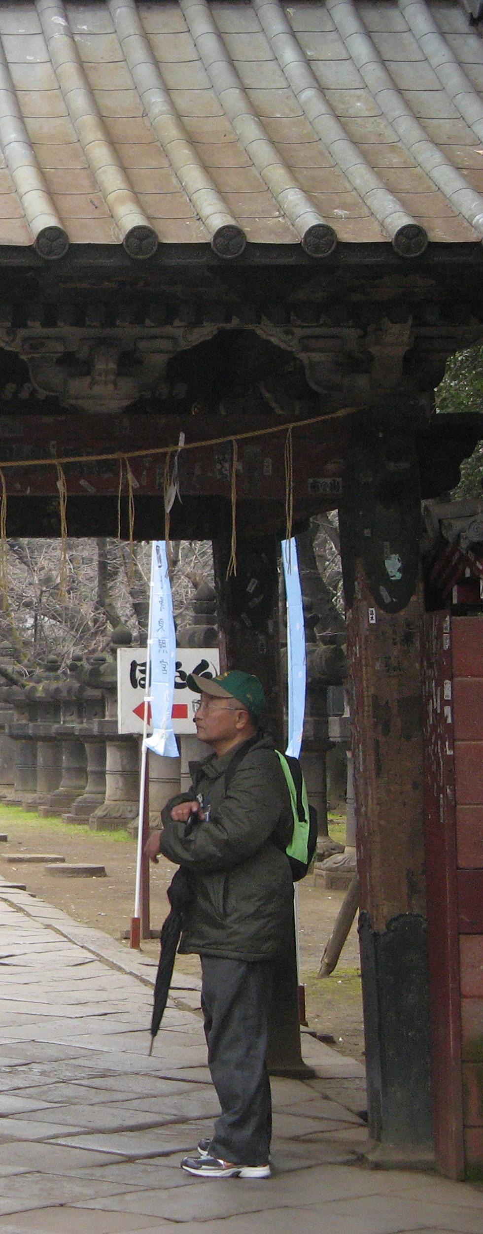 Tokyo Volunteer Huide