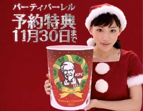 Why the Japanese love KFC for Christmas?