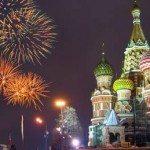 Russian-celebrations