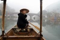 fenghuang-hunan-china