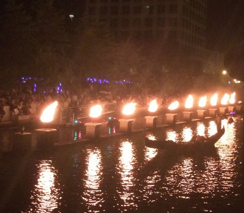 waterfire gondola