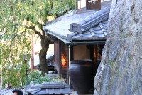 staying in a ryokan