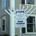 Happy Chanukah from Gateways Inns and Restaurant, MA