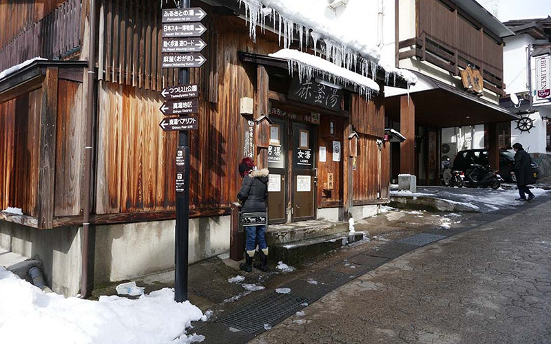 top things to do in Nozawa