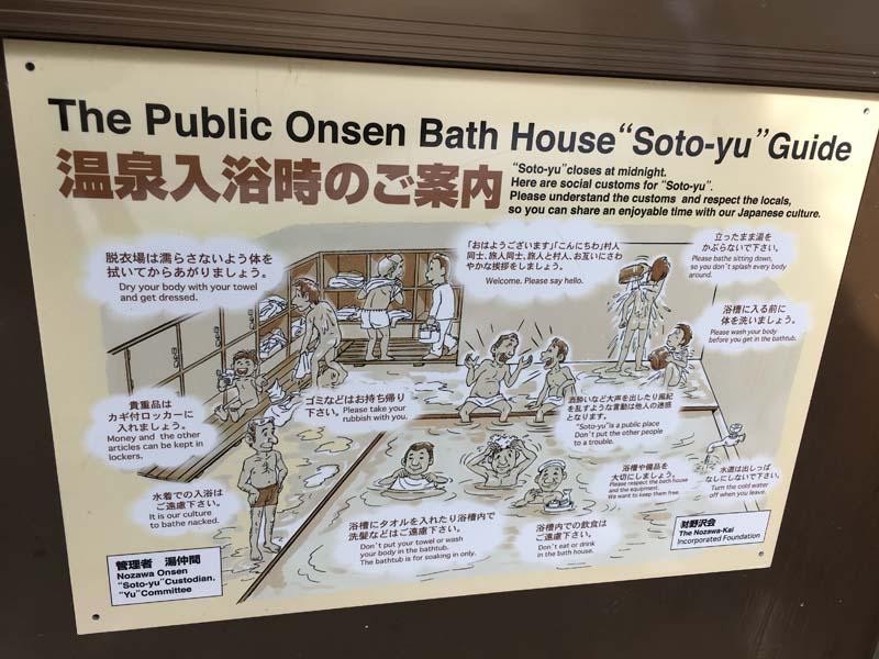 An Onsen Crawl in Nozawa Onsen, Japan